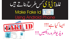 Using Generator Tricks amp; Id Card To Make Youtube Tips 2017 Fake how hindi-urdu - Android