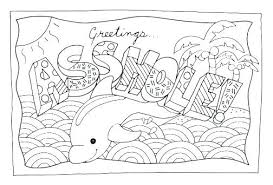 Adult Coloring Pages Book Curse Word Summer Dirty Free