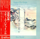 Voyage of the Acolyte [Japan]