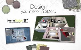 home design 3d free download updated 09 02 2018 igggames