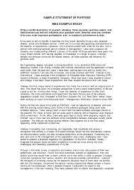 Engineering Goals Essay Summer Program Application Essay Why