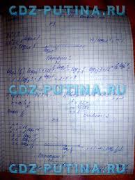 ГДЗ решебник по алгебре класс самостоятельные работы Александрова Показательные уравнения и неравенства 1 2 3 4 5 6 7 8 9 10 11 12