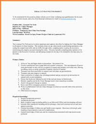 12 Cover Letter Salary History Technician Salary Slip