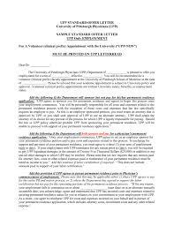 Upp Standard Offer Letter University Of Pittsburgh School