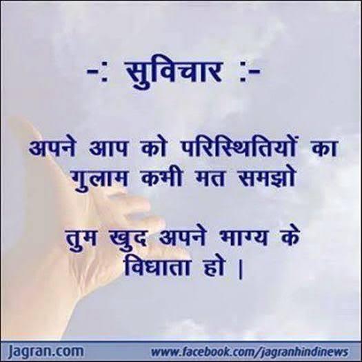 mirza ghalib sher o shayari in hindi