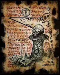 cthulhu demon exorcism necronomicon page occult horror witchcraft chaos occult horror and hp lovecraft