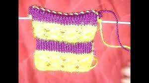 Souten Ki Design Latest Pattern Or Design With Two Colours Design For Baby Sweater Ki Bunai For Baby
