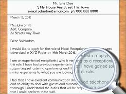 Dishwasher Resume Samples Receptionist Resumes Samples Receptionist Resume Examples Unique