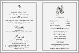 First Person Wedding Invitation Wording Lovely Wedding Invitation