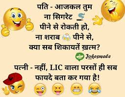 Image result for jokes in hindi