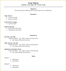 First Resume Template For Physical Education Teacher With
