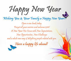 Happy New Year Wishes for Friends 2015 - Happy New Year 2015