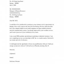 how to write your first cover letter cover letter example and customer service cdefdafcba how to write a cover letter for your first job