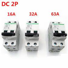 miniature c65h dc breaker 2p 250v 16a dc air switch circuit 16a 32a 63a miniature c65h dc circuit breaker 2p 250v dc air switch