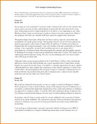 essay paper job application essay template ledger paper 10 job application essay template ledger paper