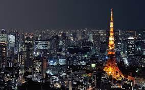Tokyo Skyline Wallpaper Free