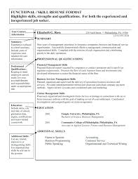 Skills And Strengths List Personal Qualities For Resume Wikirian Com