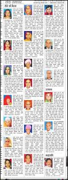 Death Anniversary Messages In Hindi Newspapers Releasemyad Blog