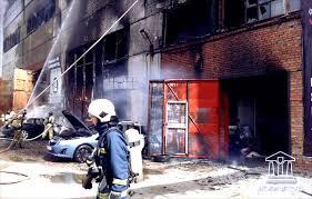 Картинки по запросу возмещение материального ущерба при пожаре