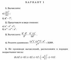 КИМ по алгебре класс Дата по плану 28 01 Дата факт Контрольная