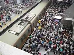 crowded subway train station. Simple Crowded Beijing Subway Line 13 Morning Rush Hour  Just A Little Crowded For Crowded Subway Train Station C