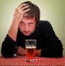 Алкогольная зависимость у женщин реферат Как бросить пить алкоголь  Алкогольная зависимость у женщин реферат фото 52