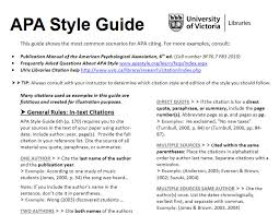 smoke addiction essay pdf