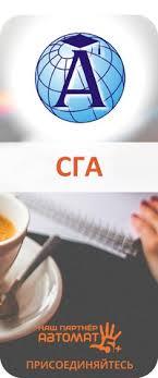 СГА Диплом Курсовая Реферат ВКонтакте СГА Диплом Курсовая Реферат