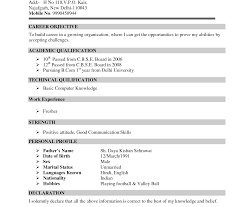 Sample Resume In Doc Format Free Download Resume Templatetrikingample Resumes For Freshers Mba Pdf Engineers 63