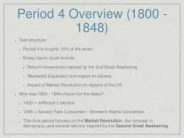 apush review key terms people and events specifically mentioned in th   education 17
