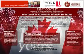 high school essay contest faculty of liberal arts professional high school essay contest