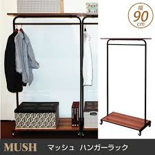 Height Of Coat Rack kagumaru Rakuten Global Market Chic design stand hanger rack 74