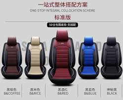 Luxury <b>PU</b> Leather Auto <b>Universal</b> 4 color Car <b>Seat Cover</b> ...