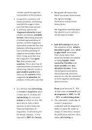 custom h in thesis custom dissertation results editor website gb an essay on beauty slideshare
