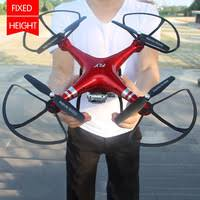 <b>Drone</b> - Shop Cheap <b>Drone</b> from China <b>Drone</b> Suppliers at ...