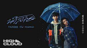 Txrbo Ft. PEARWAH (Prod. By NINO & Txrbo) - น้ำลาย (Lie) [Official MV] -  YouTube