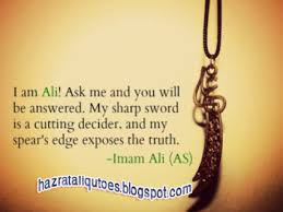 Beautiful Quotes Of Hazrat Ali Ra In English Best of It's Really Nice Quotes Of Hazrat Ali RA