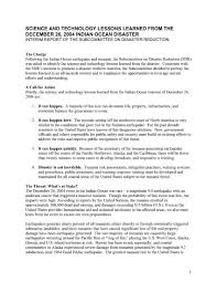 essay about digital technology writing and editing services good science essay topics argumentative essay about science antwl college application essay format example immigration