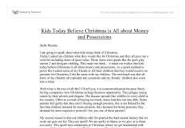 essay materialistic essay