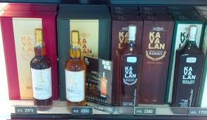 Classic Malts Display Stand DutyFree Selfbuilt's Whisky Analysis 100