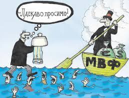 Дальнейшее выделение Украине финансирования МВФ возможно только после выполнения обязательств по пенсионной реформе, приватизации и борьбе с коррупцией, - постпред фонда Люнгман - Цензор.НЕТ 6259