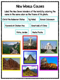 seven wonders of the world facts worksheets kidskonnect new world colors
