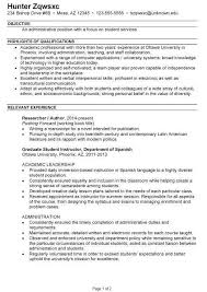 Simple Resume Format In Word Stunning Resume For Internship In Computer Science Simple Resume Format Word