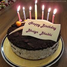 Cute Birthday Cake For Bhaiya Bhabhi