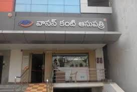 vasaneyecare vasan eye care hospital mukarampura karimnagar