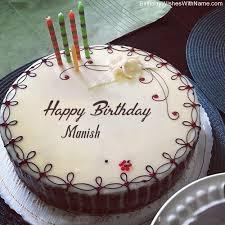 Manish Happy Birthday Birthday Wishes For Manish