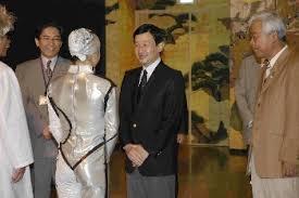 「2005年日本国際博覧会」の画像検索結果