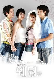 wedding (korean drama) asianwiki Wedding Korean Drama Episode 7 wedding p2 jpg Good Drama Korean Drama Episode