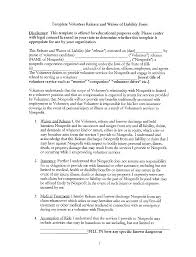 Liability Release Form General Liability Release Form Ninjaturtletechrepairsco 10
