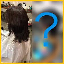 ウルフカットのストレートの髪型作ってイメチェン大成功 Naoki語録